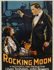 Rocking Moon