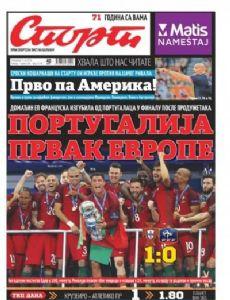 Sport Magazine [Serbia]