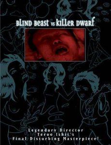 Blind Beast vs. Dwarf