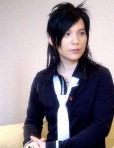 Pan Mei Chen