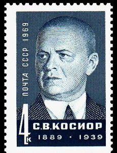Stanislav Kosior