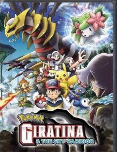 Giratina and the Sky Warrior