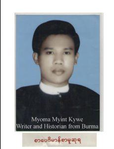 Myoma Myint Kywe
