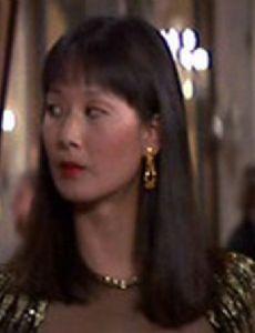 Diane Hsu