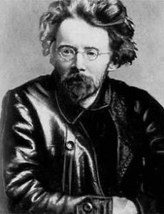 Georgy Pyatakov