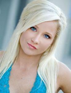 Katie Sah