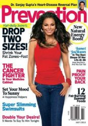 Janet Jackson: July 2012 of Prevention magazine