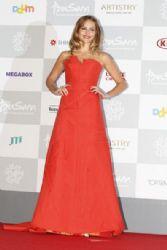 Teresa Palmer wears Carolina Herrera - 19th Busan International Film Festival