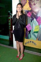 Bárbara Mori: theater premiere