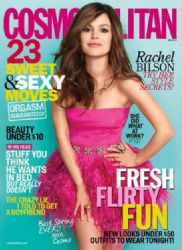 Rachel Bilson: Cosmopolitan's May 2013 issue