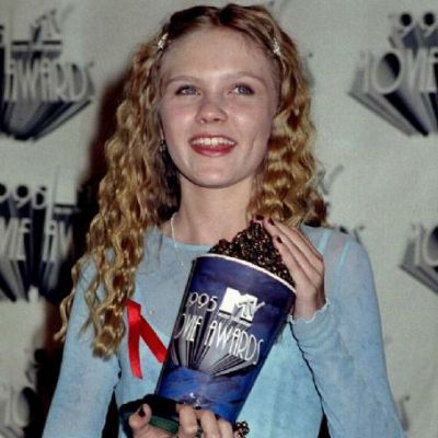 1995 MTV Movie Awards