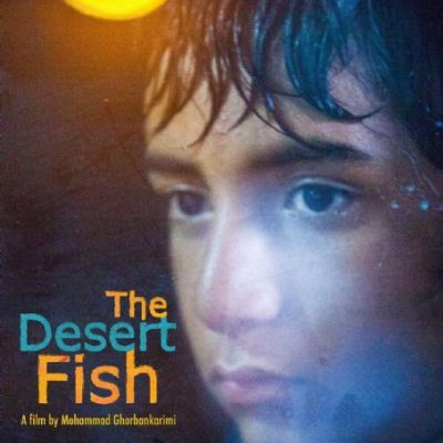 The Desert Fish