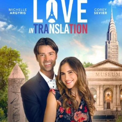 Love in Translation (2021) Cast and Crew, Trivia, Quotes, Photos, News and  Videos - FamousFix