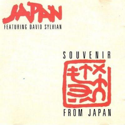 Souvenir From Japan