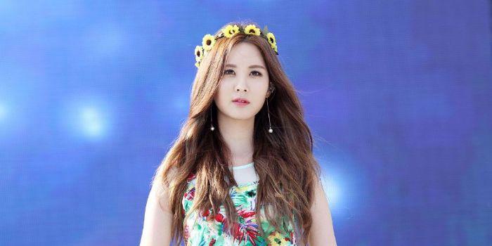 Show girl seohyun dating