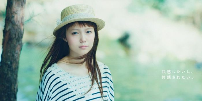 Miyazaki aoi dating websites